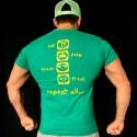 T-shirt Green Eat Sleep Train